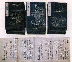 観世謡本、寛永四・十二年写 石田友雪斎奥書 九九冊
