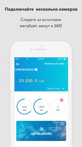 My Uztelecom 1.0.17 screenshots 1