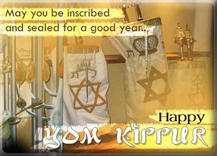 Jewish festival greetings apps on google play screenshot image m4hsunfo