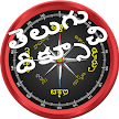 తెలుగు దిక్సూచి (Telugu Compass) APK