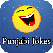 Punjabi Jokes - ਪੰਜਾਬੀ ਦੇ ਚੁਟਕਲੇ