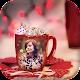 Download Coffee Mug Photo Maker For PC Windows and Mac