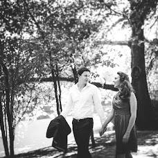 Свадебный фотограф Елизавета Томашевская (fotolizakiev). Фотография от 27.04.2016
