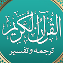 Quran in Urdu Translation MP3 with Audio Tafsir icon