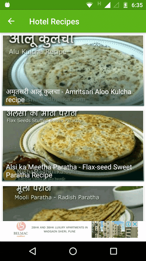 Recipes in hindi veg indian android apps on google play recipes in hindi veg indian screenshot forumfinder Choice Image