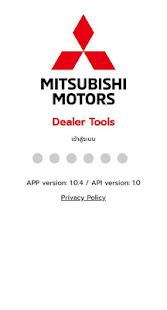 Download Mitsubishi Dealer Tools For PC Windows and Mac apk screenshot 2