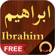 App Icon for Surah Ibrahim - سورة ابراهيم App in Czech Republic Google Play Store