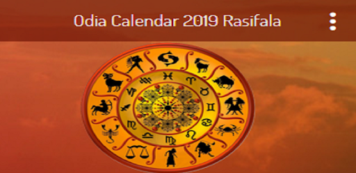 odia calendar 2019 september