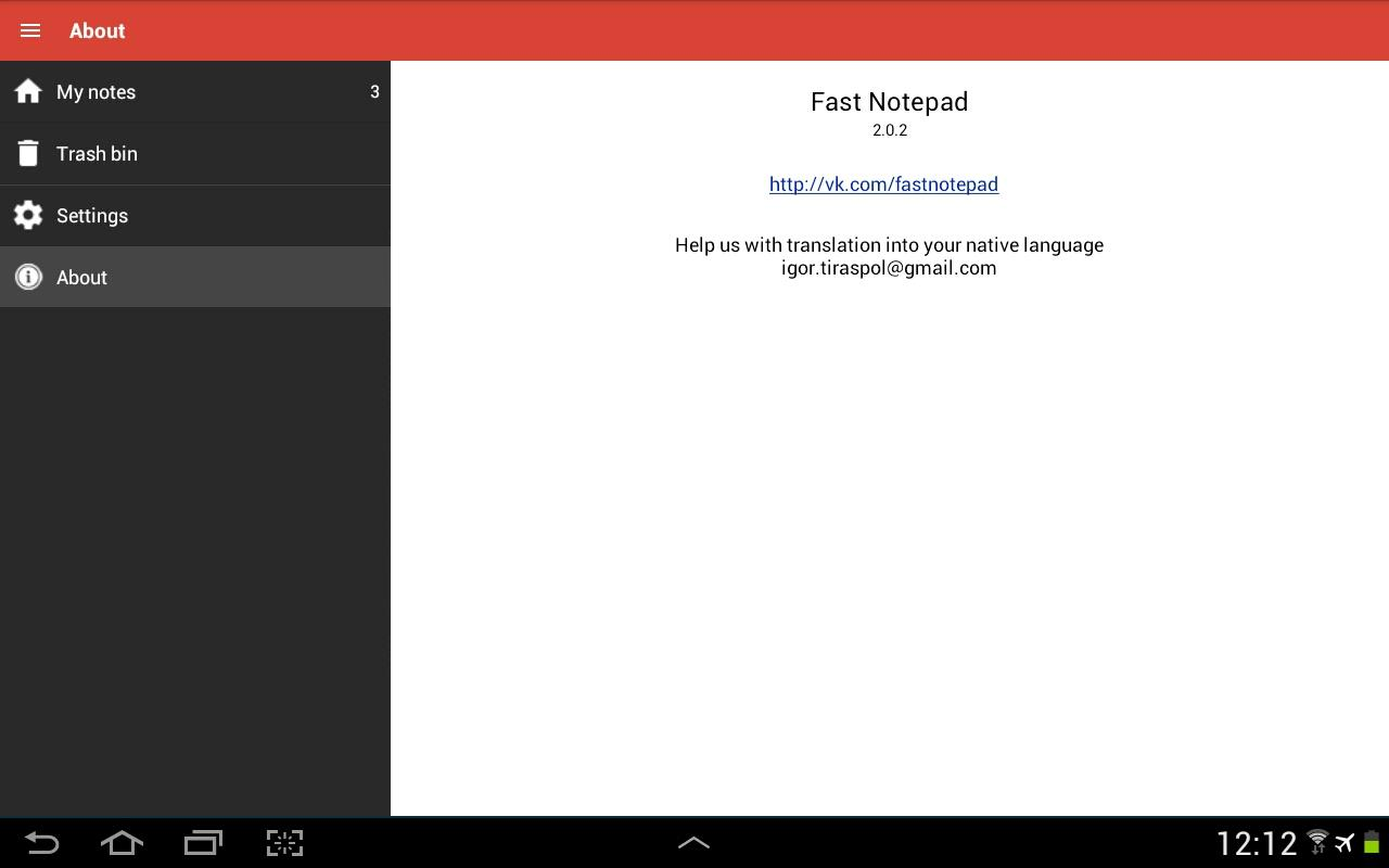 Fast Notepad- screenshot