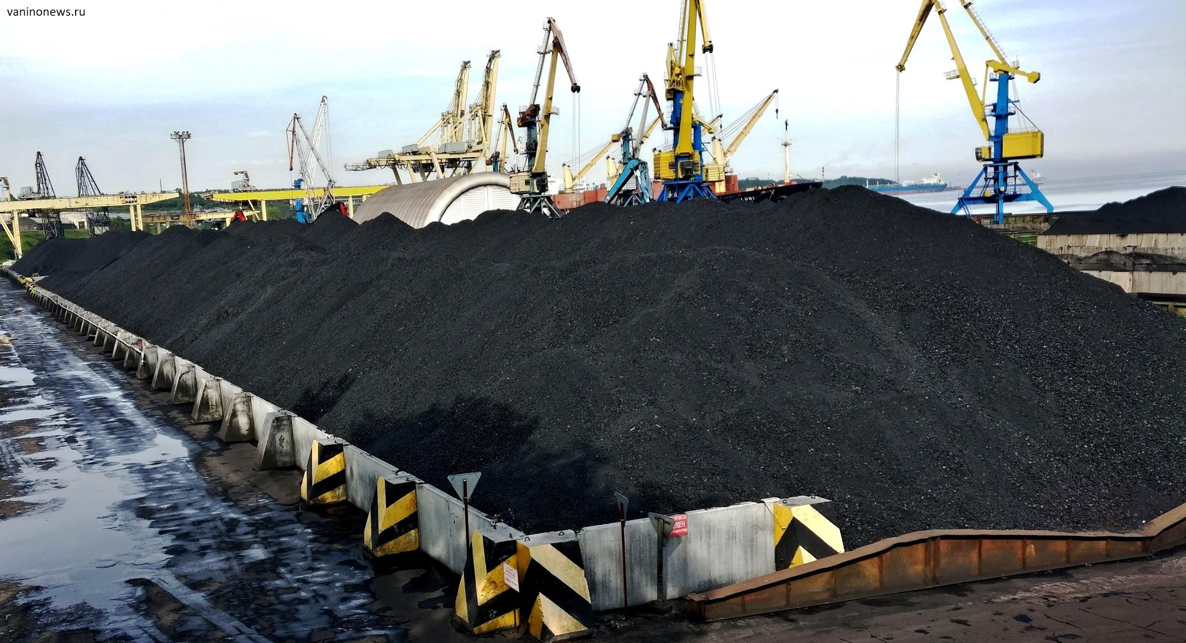 Новости Ванино vaninonews.ru - Порт Ванино, перевалка угля «под куполом»