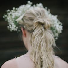 Свадебный фотограф Ирэна Балашко (irenabalashko). Фотография от 30.07.2018