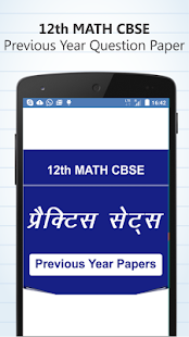 12TH MATH CBSE - Previous Papers & Practice Sets - náhled