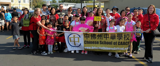 Photo: Chinese School of CAACF booth