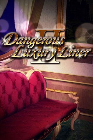 逃脱游戏: DangerousLuxuryLiner 2