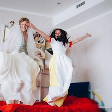 Wedding photographer Elena Borcova (ElenaBortsova). Photo of 03.06.2016