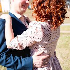 Wedding photographer Vladislava Kharlamova (VladislavaPhoto). Photo of 26.04.2017