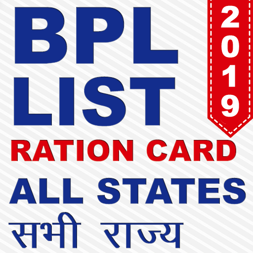 BPL List (Ration Card) 2019 Android APK Download Free By MyGovIndia