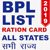 BPL List (Ration Card) 2019 Android APK Download Free By Quantum Solz