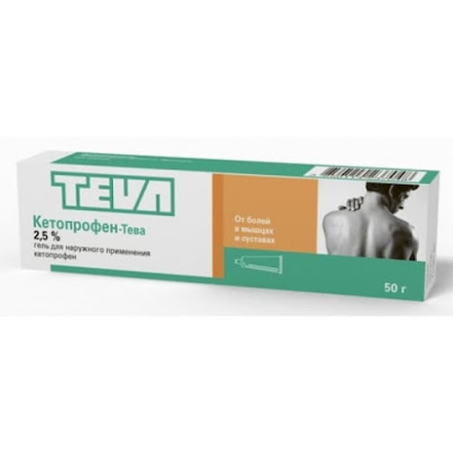 Кетопрофен-Тева гель 2,5% 50г