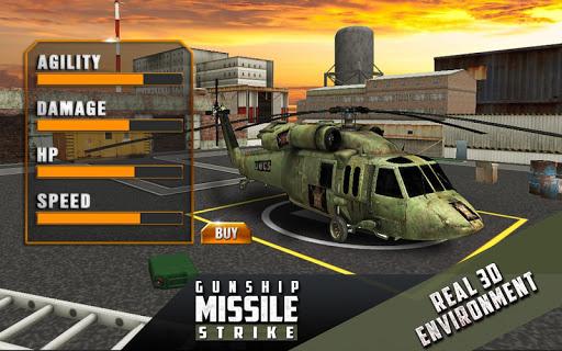 武装直升机导弹攻击