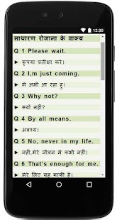 Daily conversation Eng-Hindi- screenshot thumbnail