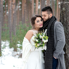Wedding photographer Svetlana Naumova (svetlo4ka). Photo of 18.12.2017