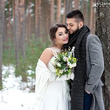 Wedding photographer Svetlana Naumova (svetlo4ka). Photo of 18.12.2017