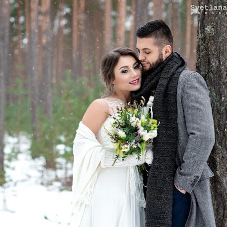 Свадебный фотограф Светлана Наумова (svetlo4ka). Фотография от 18.12.2017