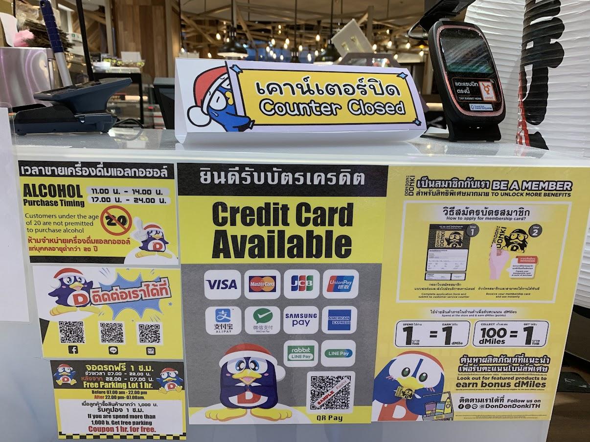 (ドンドンドンキのレジ。タイにあるほぼ全ての決済手段に対応)