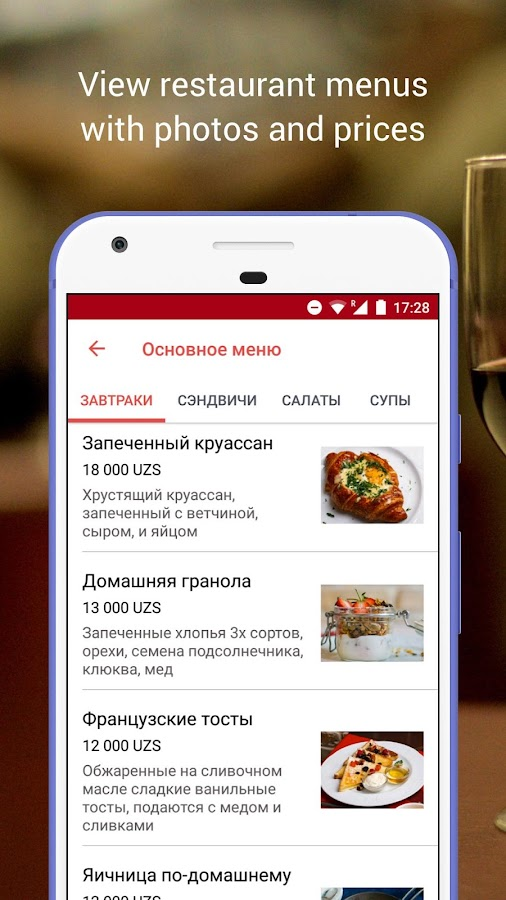 Stolik — restaurants and bills- screenshot