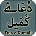 Dua e Kumail (دُعَاۓ کُمَیل) icon