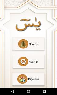 Download Yasin Mülk Fetih Vakıa Nebe Sesli İnternetsiz For PC Windows and Mac apk screenshot 8