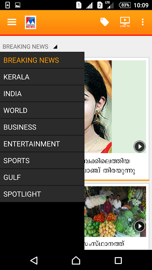Manorama News - Live TV*- screenshot