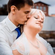 Wedding photographer German Titov (Gidwara). Photo of 17.09.2013