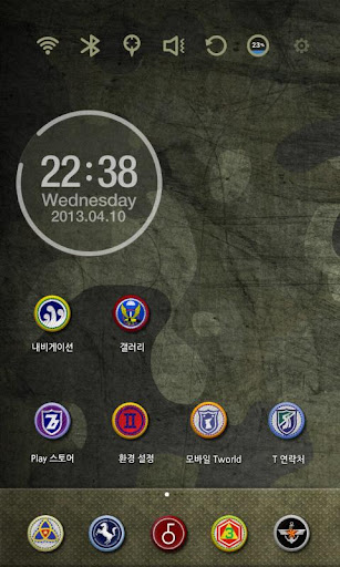 Military Look Launcher Theme