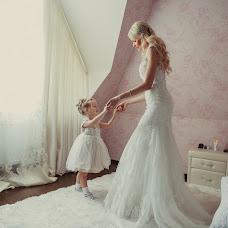 Wedding photographer Artem Esaulkov (RomanticArt). Photo of 21.07.2016