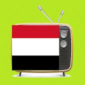 Yemen Radio & Songs