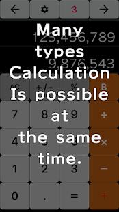 Fivefold Swipe Calculator Pro Screenshot 8