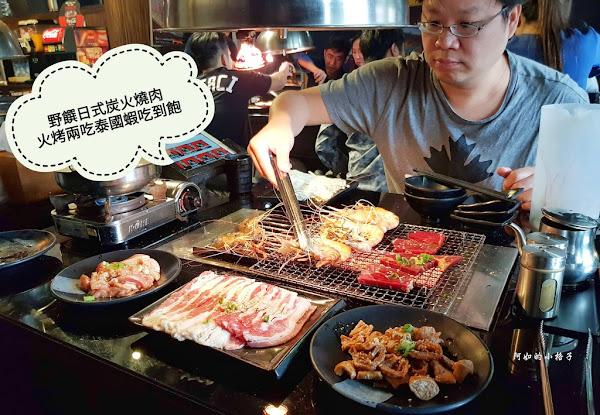 野饌日式燒肉