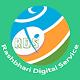 Rasbhari Digital Service Distributor for PC-Windows 7,8,10 and Mac
