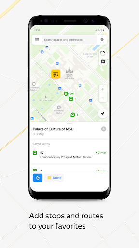 Yandex.Maps and Transport 9.5 Screenshots 2