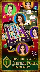 Chinese Poker 2 (Pusoy/Piyat2x) Multiplayer APK Download – Free Card GAME for Android 1