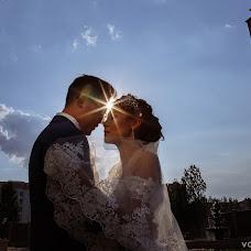 Wedding photographer Ekaterina Vasileva (vaskatephoto). Photo of 28.02.2018