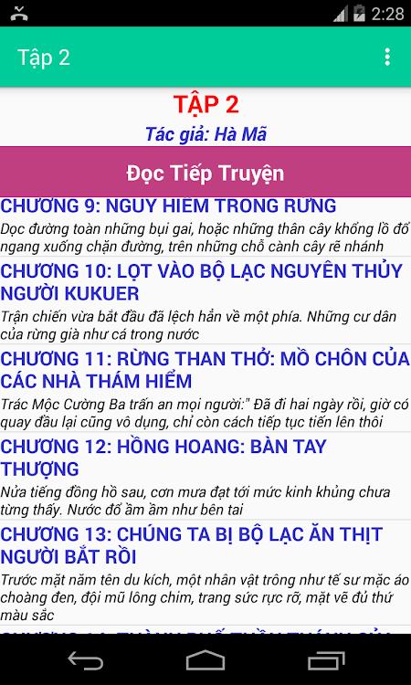 anh minh és quoc khanh társkereső az én puma társkereső uk