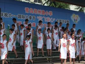 Photo: whistling school