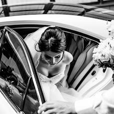 Wedding photographer Tatka Shecko (tatkaphotos). Photo of 05.04.2018