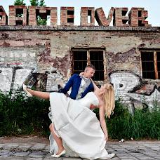 Wedding photographer Marcin Kamiński (MarcinKaminski). Photo of 06.07.2016