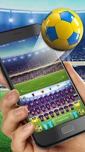 Football Royal keyboard theme - náhled