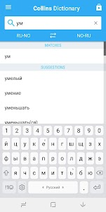 Collins Norwegian<>Russian Dictionary 9.1.313 (Premium)