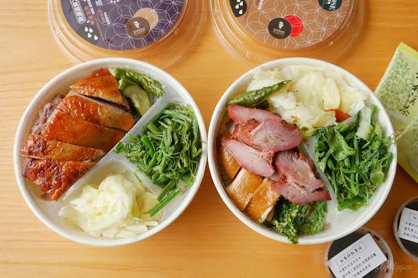 与玥樓頂級粵菜餐廳:外帶便當三種口味新上市,在家就可以吃到名廚的料理